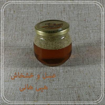 خرید عسل و خشخاش