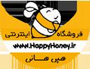 فروشگاه عسل طبیعی هپی هانی لوگو