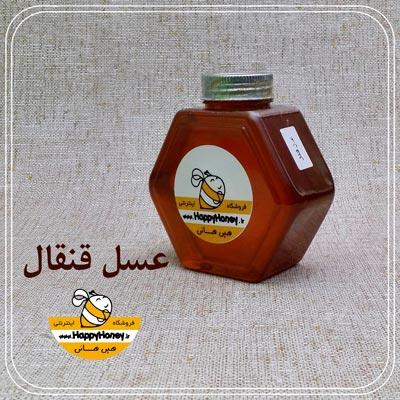 خرید عسل قنقال