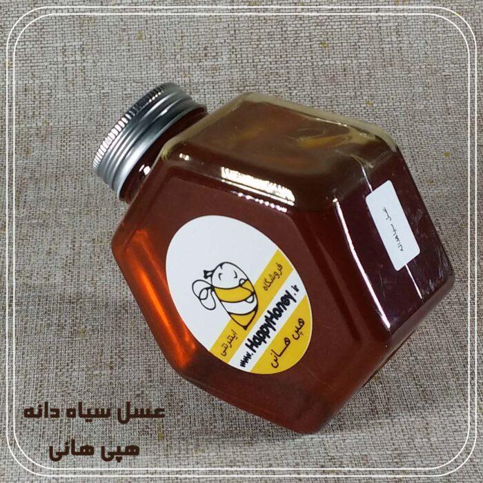 خرید عسل سیاه دانه