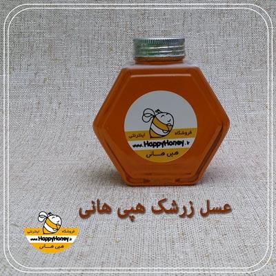 خرید عسل زرشک